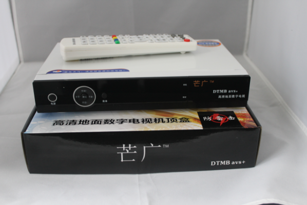 com  首推产品:芒广(5700)高清地波机顶盒    1.